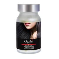 [Ogshi]オグシ